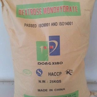 Jual dextrose monohydrate